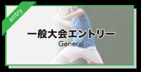 g_netentry