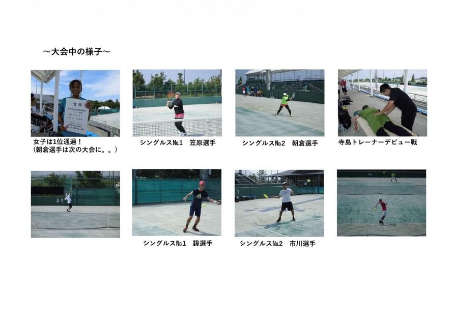 hokushinetsu_kokutai201802